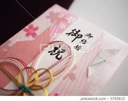 wedding gift envelope wedding gift envelope shugi bukuro gift money envelopes