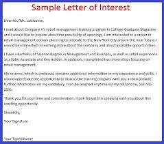 letter of interest sample general letter of interest letter of