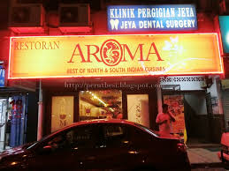 aroma indian cuisine the ruthless eater review aroma restaurant brickfields indian