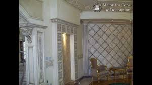 Major For Interior Design by Major For Construction And Decoration ديكور Youtube