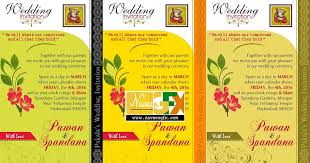 personal wedding invitation wordings for friends 28 images