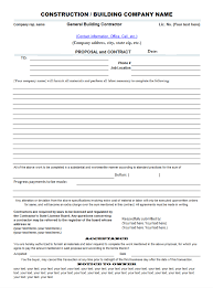 free proposal forms