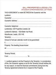 guarantor forms tenants guarantor forms tenants equipment loan