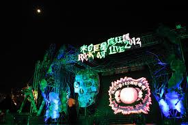 Halloween Light Show House Disney U0027s Haunted Halloween Vs Ocean Park Halloween Bash