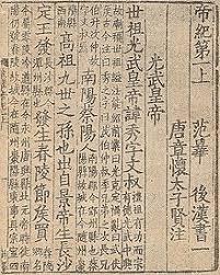bureau de change marne la vall馥 book of the later han revolvy