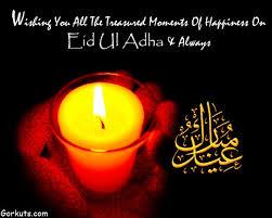Wedding Wishes Malayalam Sms Best 25 Eid Mubarak Greetings Ideas On Pinterest Happy Eid