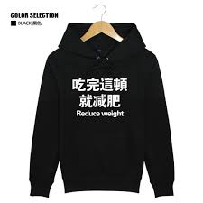 2015 autumn free shipping funny text mark leisure time fleece