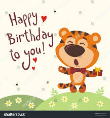 happy birthday singing free happy birthday singing cards 4birthday info
