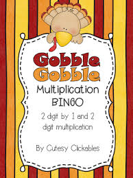 fun thanksgiving multiplication practice freebie this if for 2