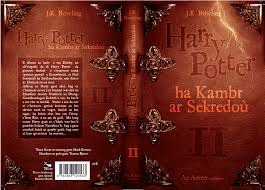 harry potter et la chambre des secrets en la gazette du sorcier exclusif couverture de harry potter et la