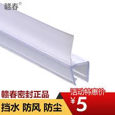 glass shower door seal strip