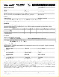 Agile Resume Sams Club Job Application Cryptoave Com