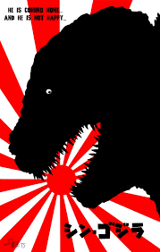 Japan Flag Image Shin Gojira Japan Flag Poster By Shinreddear On Deviantart