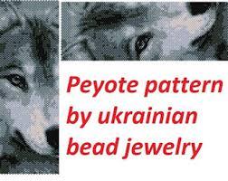 native beadwork etsy