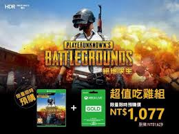 pubg tips xbox taiwan is selling pubg pre order with 3 months of xbox live gold