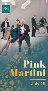 pink punk martini beiteddine art festival pink martini