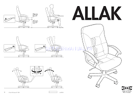 ikea chairs allak swivel chair blk cf assembly instruction
