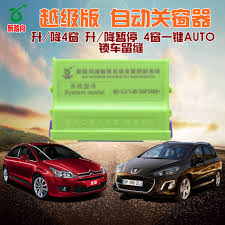 peugeot china china peugeot window switch china peugeot window switch shopping