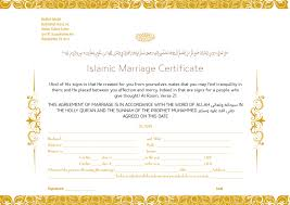10 best images of muslim marriage certificate templates islamic