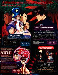 devil hunter yohko devilman manga updates free here