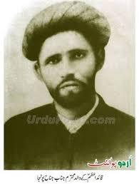 chaudhry muhammad ali biography in urdu father of muhammad ali jinnah no pinterest father pakistan