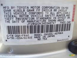 toyota camry color code 1999 camry color code 2gp for antique pearl photo 46227188