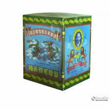 Teh Naga detil produk teh naga hijau box kecil 1014090030274 8886301050126