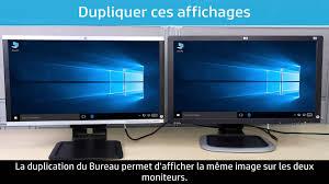 pc bureau avec ecran utilisation de deux moniteurs ou plus avec un ordinateur sous