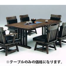 woodylife rakuten global market dining set cafe table set