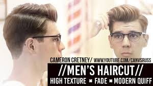 men u0027s haircut high textured modern quiff cameron cretney