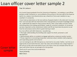 sample letter to loan officer mortgage loan officer introduction letter mediafoxstudio com