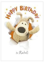 free birthday card cardstore free birthday card