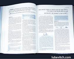 chabad books books ethics to live by books news chabad lubavitch world