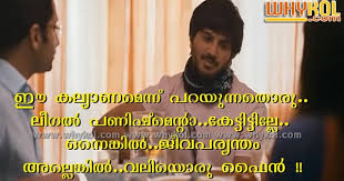 wedding wishes dialogue list of malayalam marriage quotes 100 marriage quotes pictures