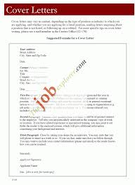 Sending Resume Email Message Email Job Cover Letter Examples In Emailing A Cover Letter My