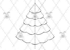 pet pop up christmas tree card premium printable classroom