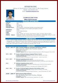 Resume Template Recent College Graduate Biochemist Resume Beta Gamma Sigma Key Resume Asian Resume