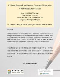 traduction si鑒e social anglais events of of hong kong