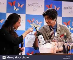 bureau r up 19th apr 2018 japanese actor mokomichi hayami r