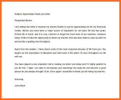 thank you letter to teacher soap format