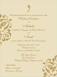 Wedding Invitation Card Sample In Indian Wedding Invitation Wording Template Shaadi Bazaar