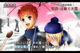 Special Feeling Meme - special feeling la pareja japonesa en la nieve que se convirti祿