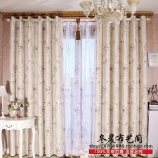Simple Curtains For Living Room Modern Simple Design Blackout Printed Dining Room Curtains Buy