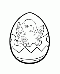 cartoon easter egg coloring page coloring home