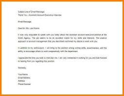 12 thank you letter after interview template foot volley mania