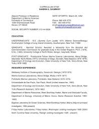postdoc cover letter music administration cover letter