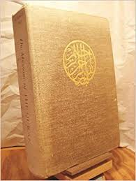 the message of the qur an by muhammad asad the message of the quran muhammad asad books