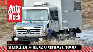 foto bdg land rover mercedes benz unimog u4000 blits bezit youtube