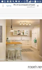 40 best kitchen formaica images on pinterest kitchen kitchen