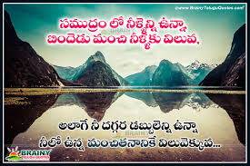 quotes on good morning in bengali telugu money vs happiness quotes and nice inspiring good morning